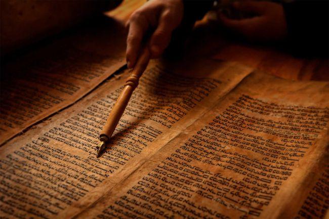 10 божественных заповедей